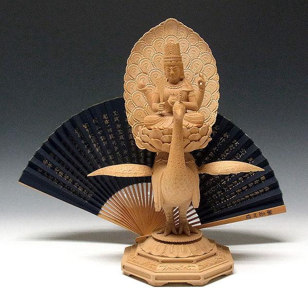 柘植/黄楊(ツゲ) 孔雀明王 高さ:31cm (販売・木彫り)