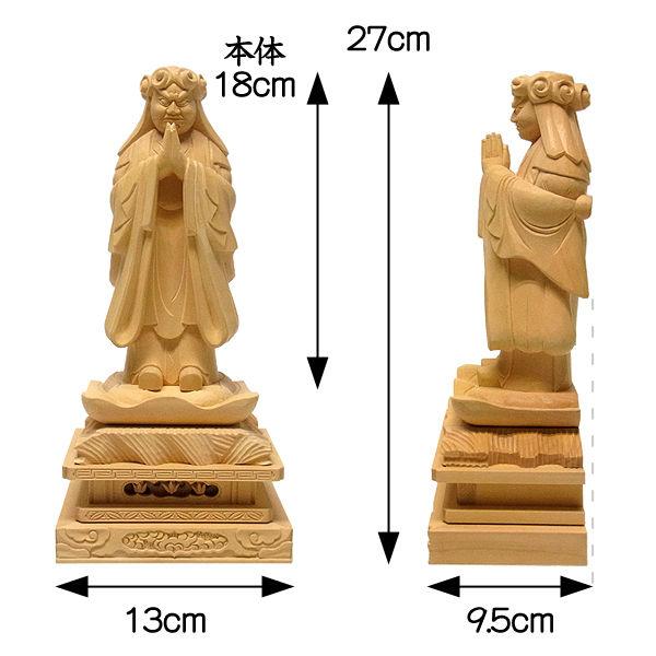 柘植/黄楊(ツゲ) 鬼子母神 高さ27cm (販売・木彫り)