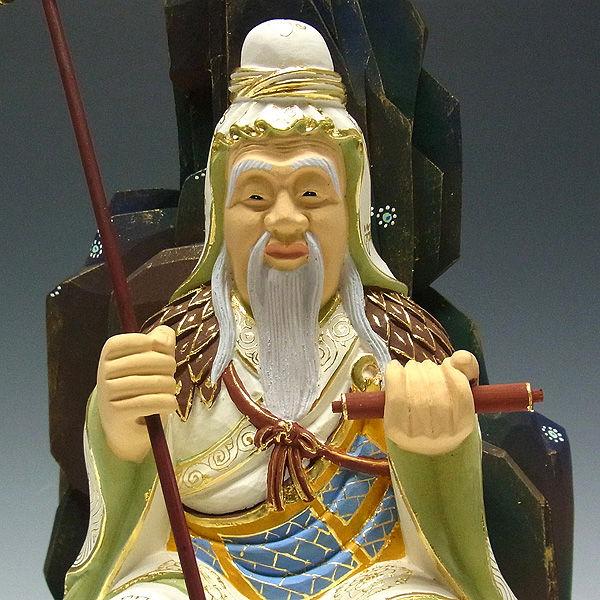 楠/樟(クス) 彩色 役行者 小角 (前鬼・後鬼) 高さ:35cm (販売・木彫り)