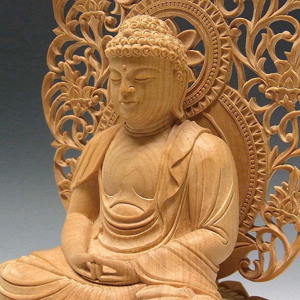 柘植/黄楊(ツゲ)  阿弥陀如来 (坐像) 高さ:24cm (販売・木彫り)