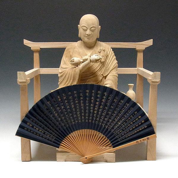 楠/樟(クス) 白木 弘法大師・空海 高さ43cm (販売・木彫り)