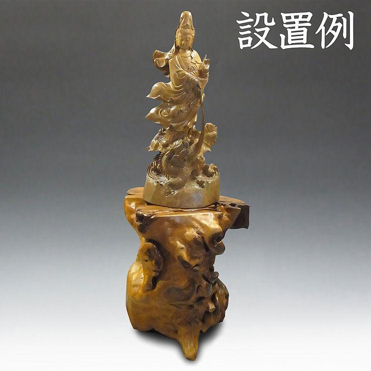 【特別プライス】自然木 花台・置物台(特大) 高67×横62cm 【13】