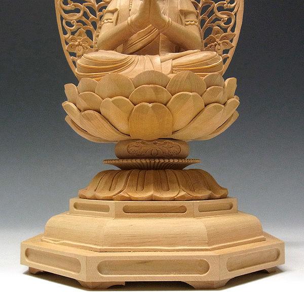 柘植/黄楊(ツゲ)  勢至菩薩 高さ:24cm (販売・木彫り)