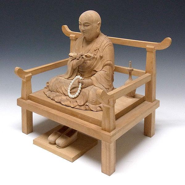 楠/樟(クス) 白木 弘法大師・空海 高さ:30cm (販売・木彫り)