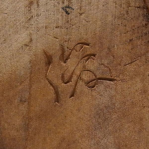 楠/樟(クス) 大黒天 高さ:28cm 【国内仏師作品・讃岐一刀彫】 (販売・木彫り)