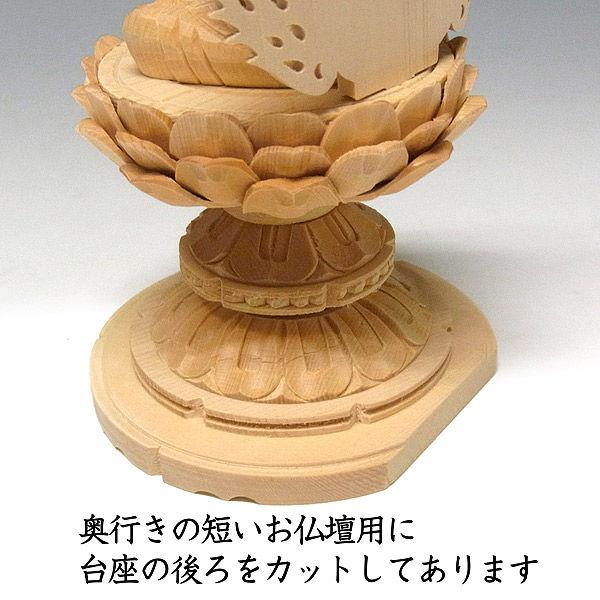 桧/檜(ヒノキ) 大日如来 高さ18cm 真言宗 お仏壇向け本尊 (販売・木彫り)
