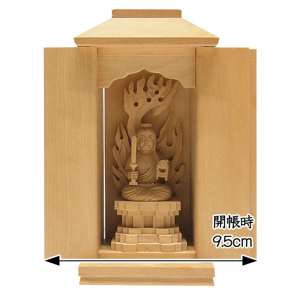 木曽桧/檜(きそひのき) 厨子入り本尊・不動明王 高さ:12cm 【国内仏師(日本仏師)作品】 (販売・木彫り)