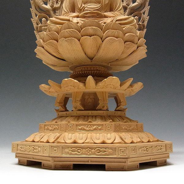 柘植/黄楊(ツゲ) 釈迦如来 高さ:31cm (販売・木彫り)