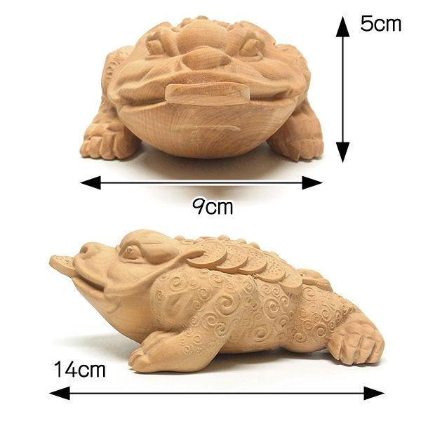 柘植/黄楊(ツゲ) 三本足のかえる 銭蛙(ぜにがえる) 高さ:5cm (販売・木彫り)