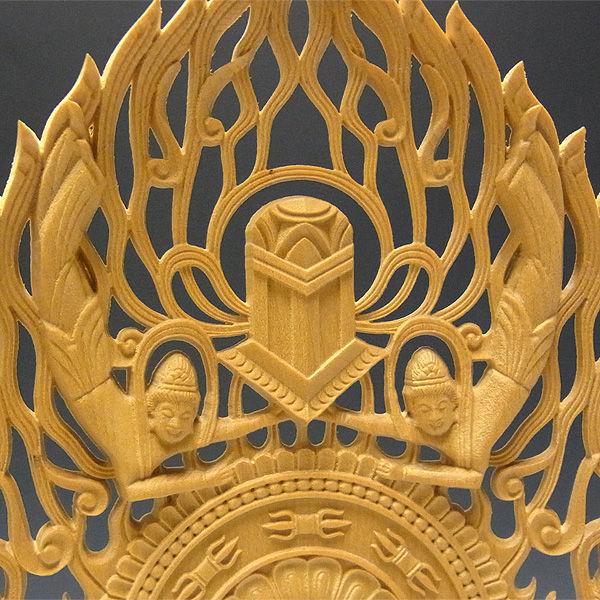 【特別プライス】柘植/黄楊(ツゲ) 大日如来 (飛天光背) 高さ:31cm 真言宗 お仏壇向け本尊 (販売・木彫り)