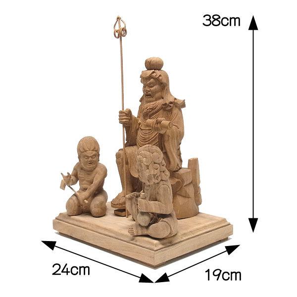 楠/樟(クス) 白木 役行者 小角 (前鬼・後鬼) 高さ:38cm (販売・木彫り)