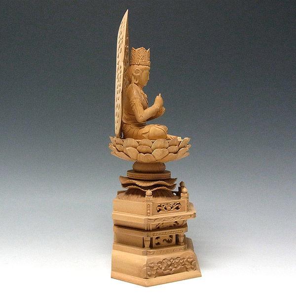 柘植/黄楊(ツゲ) 大日如来 高さ30cm 真言宗 お仏壇向け本尊 (販売・木彫り)