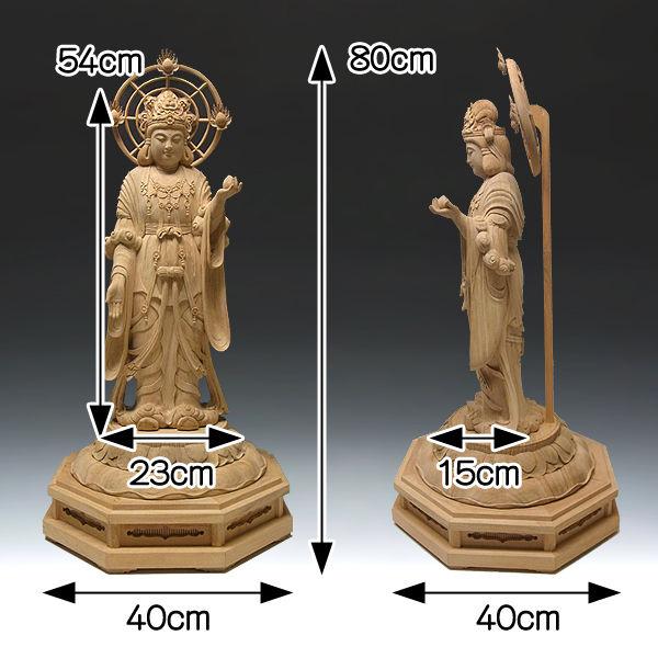 楠/樟(クス) 白木 吉祥天 高さ:80cm (販売・木彫り)