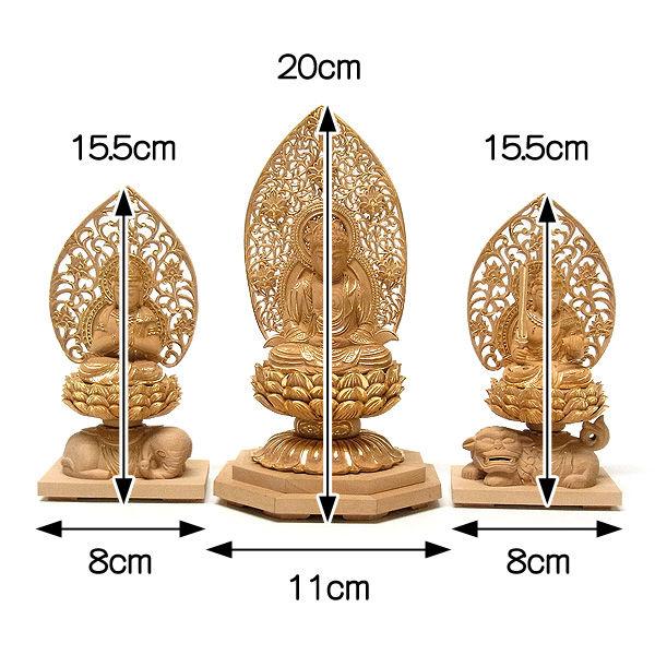 柘植/黄楊(ツゲ) 釈迦三尊(釈迦如来・文殊菩薩・普賢菩薩) 截金装飾 高さ20cm (販売・木彫り)