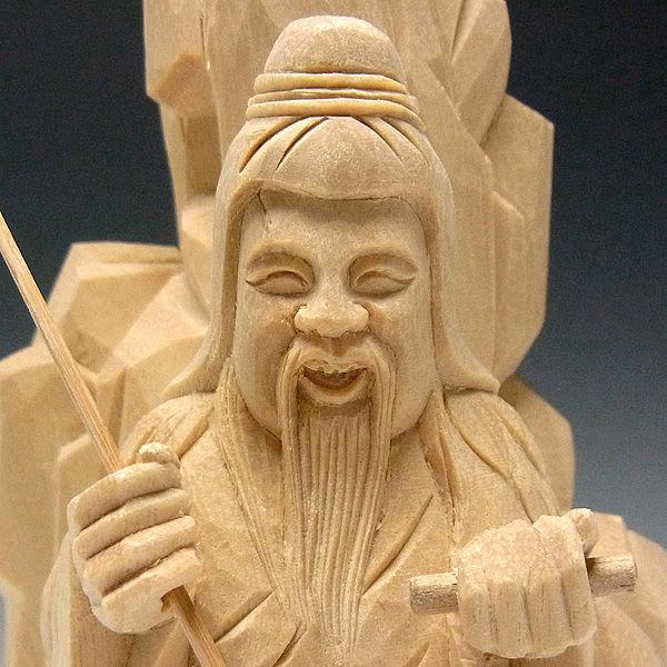 楠/樟(クス) 白木 役行者 小角 高さ:17cm (販売・木彫り)