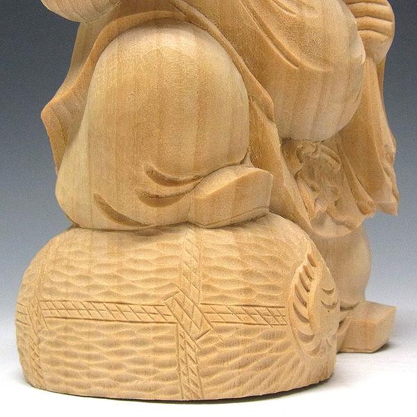 楠/樟(クス) 白木 大黒天 高さ:20cm (販売・木彫り)