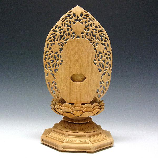 柘植/黄楊(ツゲ) 阿弥陀如来 坐像 高さ:27cm (販売・木彫り)