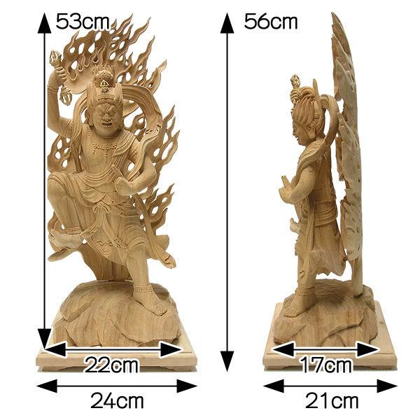 楠/樟(クス) 白木 不蔵王権現 高さ:56cm (販売・木彫り)
