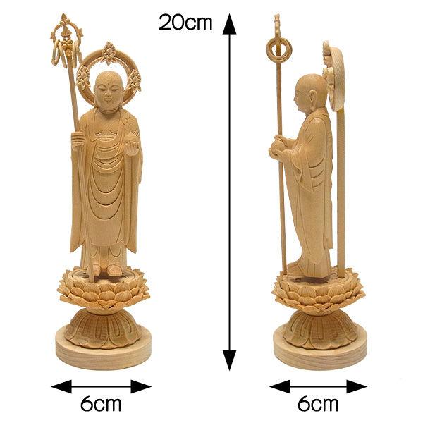 桧/檜(ヒノキ) 地蔵菩薩 (立像) 高さ:20cm (販売・木彫り)