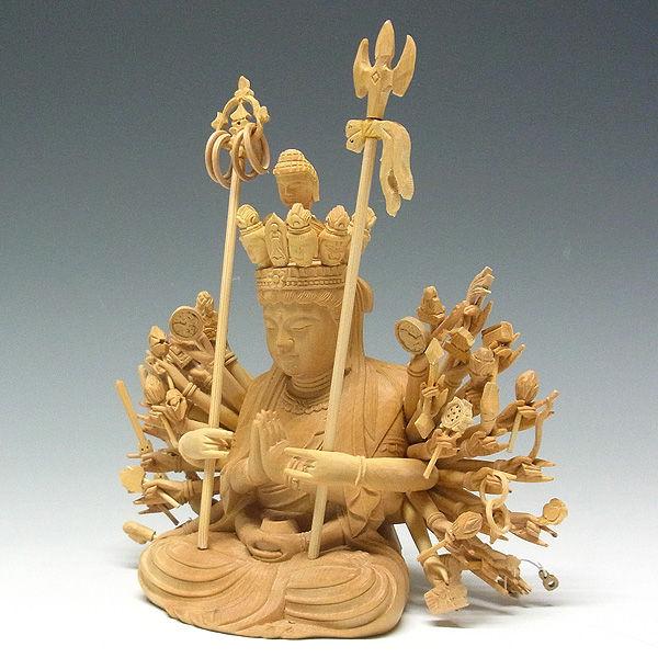 柘植/黄楊(ツゲ) 千手観音 (坐像) 高さ:32cm (販売・木彫り)