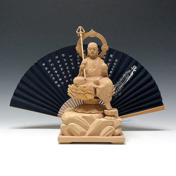 柘植/黄楊(ツゲ) 地蔵菩薩 (半跏坐像) 高さ26cm (販売・木彫り)
