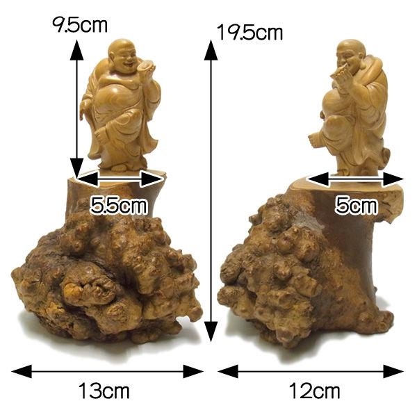 【特別プライス】茶根木(ちゃねぎ・ちゃねぼく) 布袋 高さ:19.5cm