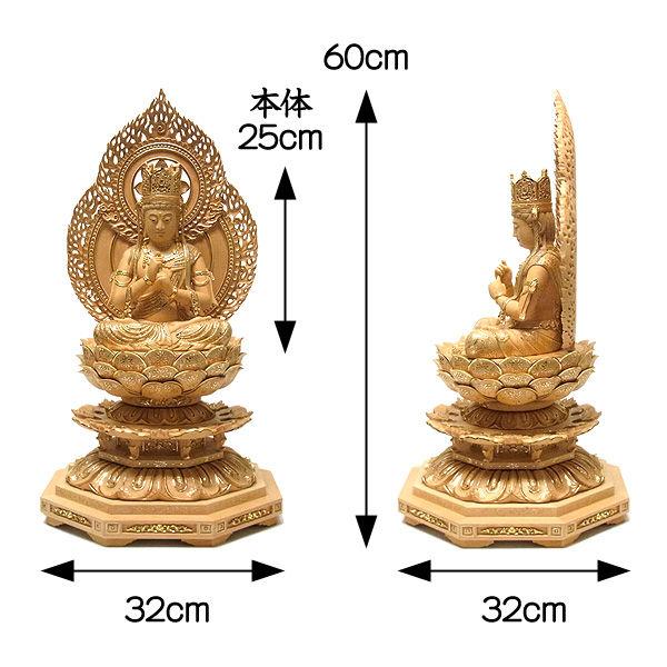 榧(カヤ) 截金仕上げ 大日如来 高さ60cm (販売・木彫り)