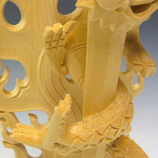 桧/檜(ヒノキ) 倶利伽羅不動 高さ:30cm (販売・木彫り)