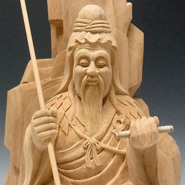 楠/樟(クス) 役行者 小角 高さ32cm (販売・木彫り)