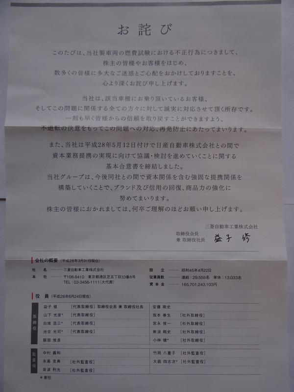 DSC09753