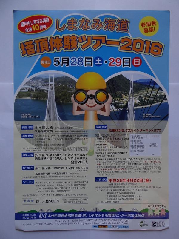 DSC09579