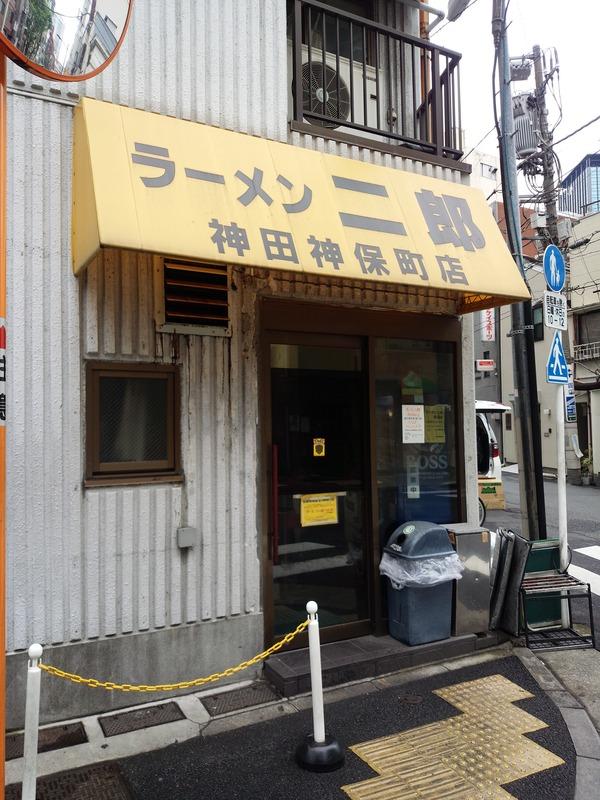 千代田区外神田の郵便番号|〒