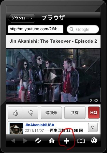 【Clipbox】iPhoneでYouTubeの音楽・動画を保存 …