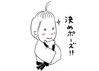 アニマル侍02