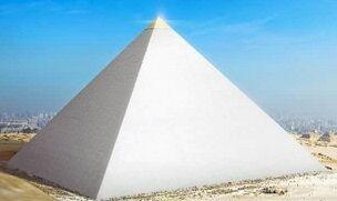 白い大ピラミッド