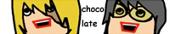 チョコレイト ミィク様