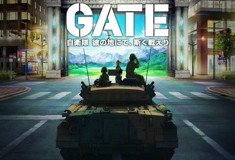 GATE (ゲート) EP24 斯く戦えり 海外の反応 (4/2 追記)