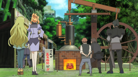 Log Horizon - 10 - Large 06
