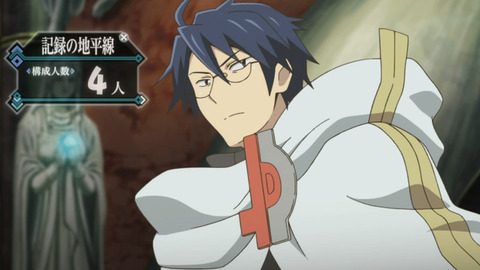 Log Horizon - 09 - Large 11