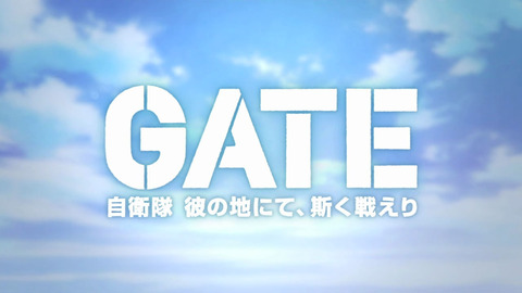 GATE - OP2 - Large 01