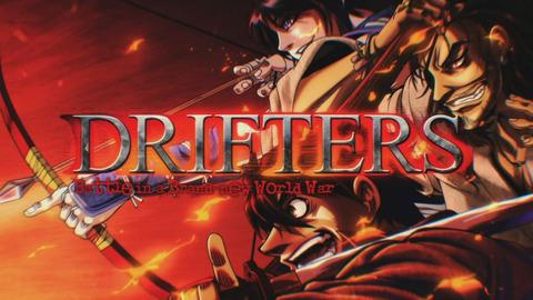 Drifters - OP - Large 03