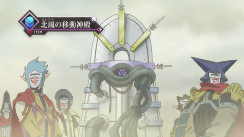 Log Horizon 2 - 17 - Large 38