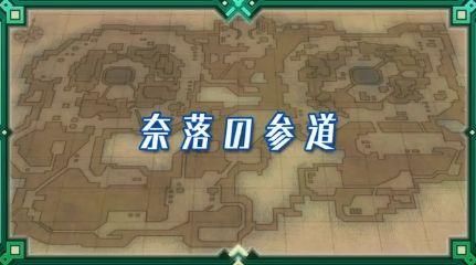 ログ・ホライズン 2期 ep03 奈落の参道