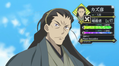 Log Horizon 2 - 20 - Large 18
