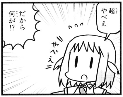 ひらめきはつめちゃん(1) / 大...