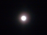 2009年最初の満月