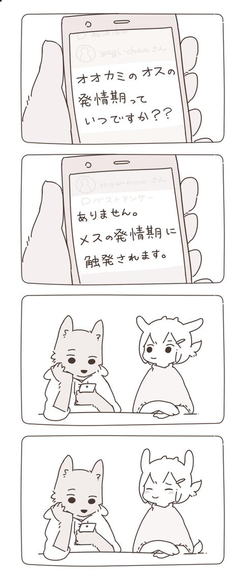 20161031