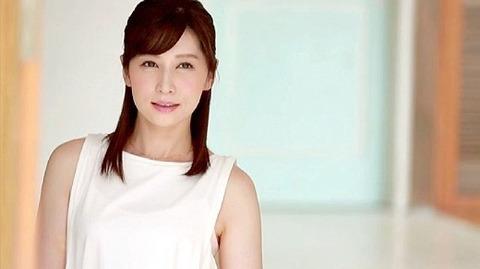 sasaki_aki_4158-035s
