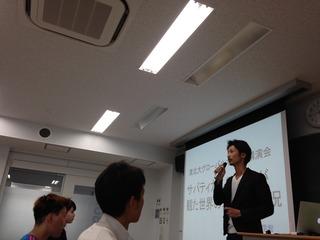 水野隆 東北大学 講演