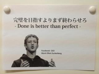 facebook ザッカーバーグ 名言